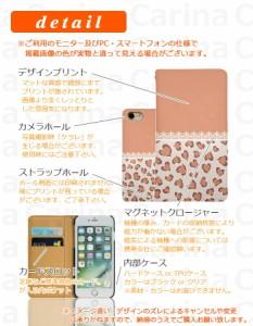 メール便送料無料 ドコモ モノ MONO MO-01J 手帳型スマホケース 【 パンサー 】 bn234 横開き (ドコモ MONO MO-01J モノ)