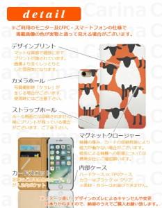 メール便送料無料 ドコモ モノ MONO MO-01J 手帳型スマホケース 【 ヒツジ 】 bn235 横開き (ドコモ MONO MO-01J モノ)