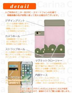 【 スマホケース MO-01J 】ドコモ モノ MONO MO-01J 手帳型スマホケース 松 bn237 横開き (ドコモ MONO MO-01J モノ)