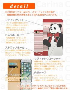 【 スマホケース 402SH/SoftBank 】ソフトバンク アクオス クリスタル X AQUOS CRYSTAL X 402SH 手帳型スマホケース パンダ bn238 横開き