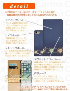 メール便送料無料 ドコモ モノ MONO MO-01J 手帳型スマホケース 【 アクセサリー 】 bn239 横開き (ドコモ MONO MO-01J モノ)