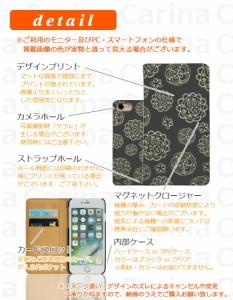 【 スマホケース MO-01J 】ドコモ モノ MONO MO-01J 手帳型スマホケース フラワー bn240 横開き (ドコモ MONO MO-01J モノ)