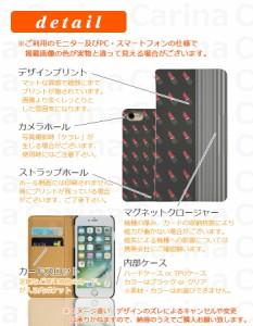【 スマホケース SO-03H 】ドコモ エクスペリア Z5 プレミアム Xperia Z5 Premium SO-03H 手帳型スマホケース マニキュア bn241 横開き (