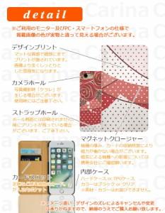 メール便送料無料 ドコモ モノ MONO MO-01J 手帳型スマホケース 【 バラ 】 bn243 横開き (ドコモ MONO MO-01J モノ)