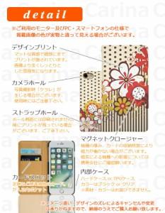 【 スマホケース REI 】シムフリー サムライ 麗 SAMURAI REI 手帳型スマホケース フラワー bn247 横開き (シムフリー SAMURAI REI サム