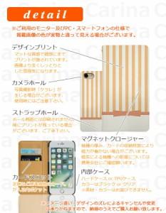メール便送料無料 ドコモ モノ MONO MO-01J 手帳型スマホケース 【 リボン 】 bn252 横開き (ドコモ MONO MO-01J モノ)