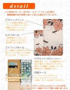 メール便送料無料 ドコモ モノ MONO MO-01J 手帳型スマホケース 【 とんぼ 】 bn253 横開き (ドコモ MONO MO-01J モノ)