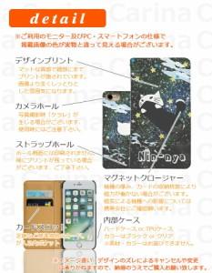 【 スマホケース MO-01J 】ドコモ モノ MONO MO-01J 手帳型スマホケース ネコ bn256 横開き (ドコモ MONO MO-01J モノ)