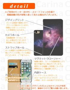 【 スマホケース MO-01J 】ドコモ モノ MONO MO-01J 手帳型スマホケース 宇宙 bn257 横開き (ドコモ MONO MO-01J モノ)