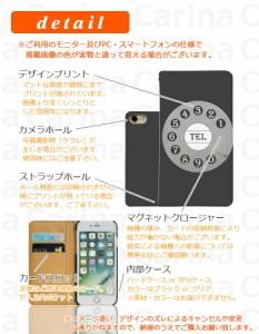 【 スマホケース MO-01J 】ドコモ モノ MONO MO-01J 手帳型スマホケース 電話 bn262 横開き (ドコモ MONO MO-01J モノ)