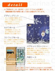【 スマホケース SHV31 】エーユー アクオス セリエ ミニ AQUOS SERIE mini SHV31 手帳型スマホケース 雪の結晶 bn263 横開き (エーユー