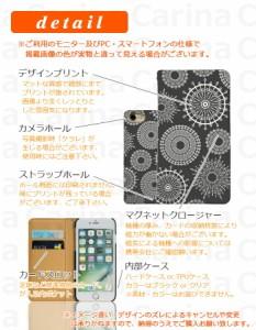 【 スマホケース MO-01J 】ドコモ モノ MONO MO-01J 手帳型スマホケース レース bn264 横開き (ドコモ MONO MO-01J モノ)