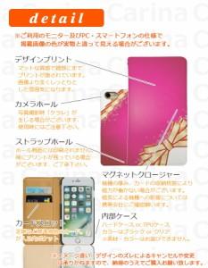 メール便送料無料 ドコモ モノ MONO MO-01J 手帳型スマホケース 【 リボン 】 bn267 横開き (ドコモ MONO MO-01J モノ)