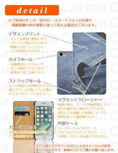 【 スマホケース MO-01J 】ドコモ モノ MONO MO-01J 手帳型スマホケース ジーンズ bn270 横開き (ドコモ MONO MO-01J モノ)