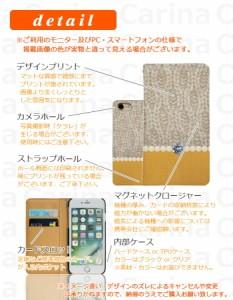 【 スマホケース MO-01J 】ドコモ モノ MONO MO-01J 手帳型スマホケース ジュエリー bn271 横開き (ドコモ MONO MO-01J モノ)