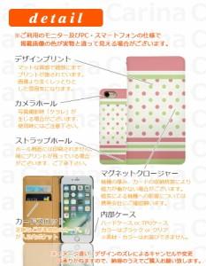 メール便送料無料 ドコモ モノ MONO MO-01J 手帳型スマホケース 【 ドット 】 bn273 横開き (ドコモ MONO MO-01J モノ)