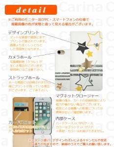 【 スマホケース SH-02G 】ドコモ ディズニー モバイル Disney Mobile SH-02G 手帳型スマホケース スター bn280 横開き (ドコモ Disney M