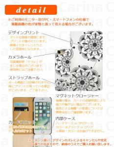 【 スマホケース F-07E 】ドコモ ディズニー モバイル Disney Mobile F-07E 手帳型スマホケース モノトーン bn282 横開き (ドコモ Disney