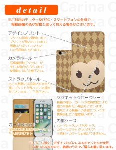 【 スマホケース iPhone6sPlus 】アップル アイフォン 6s Plus iPhone 6s Plus 手帳型スマホケース サル bn285 横開き (アップル iPhone
