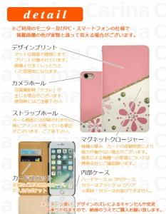 【 スマホケース SC-02J 】ドコモ ギャラクシー S8 Galaxy S8 SC-02J 手帳型スマホケース フラワー bn286 横開き (ドコモ Galaxy S8 SC-0