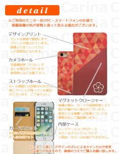 【 スマホケース SC-04G 】ドコモ ギャラクシー S6 エッジ GALAXY S6 edge SC-04G 手帳型スマホケース 幾何学模様 bn317 横開き (ドコモ