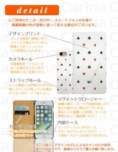 【 スマホケース LG-D722J 】シムフリー ジー3 ビート G3 Beat LG-D722J 手帳型スマホケース トランプ bn319 横開き (シムフリー G3 Beat