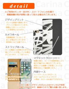 スマホケース SOL22 エーユー エクスペリア UL Xperia UL SOL22 手帳型スマホケース モノトーン bn321 横開き (エーユー Xperia UL