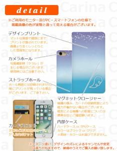 【 スマホケース 507SH 】ワイモバイル アンドロイド ワン Android One 507SH 手帳型スマホケース グラデーション bn327 横開き (ワイモ