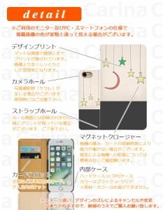 【 スマホケース SC-04G 】ドコモ ギャラクシー S6 エッジ GALAXY S6 edge SC-04G 手帳型スマホケース スター bn339 横開き (ドコモ GALA