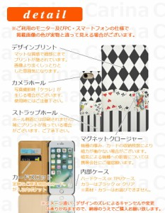 スマホケース SH-02G ドコモ ディズニー モバイル Disney Mobile SH-02G 手帳型スマホケース トランプ bn342 横開き (ドコモ Disney