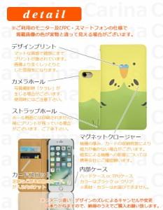 【 スマホケース 全機種対応 】 デザインプリント ベルト無し 手帳型スマホケース インコ bn346 iPhone8 iPhone7 SOV34 SHV38 SCV33 KYV3