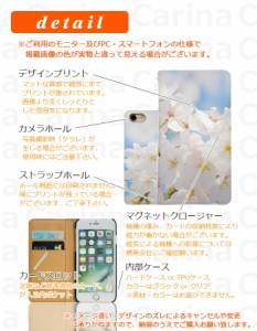 スマホケース iPhoneSE アップル アイフォン SE iPhone SE 手帳型スマホケース 桜 bn364 横開き (アップル iPhone SE アイフォン SE