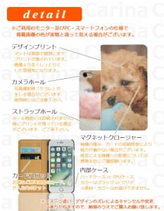 【 スマホケース SCV36 】エーユー ギャラクシー S8 Galaxy S8 SCV36 手帳型スマホケース イヌ bn370 横開き (エーユー Galaxy S8 SCV36