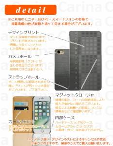 スマホケース 402SH/SoftBank ソフトバンク アクオス クリスタル X AQUOS CRYSTAL X 402SH 手帳型スマホケース カーボン調 bn375 横