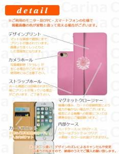 【 スマホケース 303SH 】ソフトバンク アクオス フォン ダブルエックス ミニ AQUOS PHONE Xx mini 303SH 手帳型スマホケース ラブレター