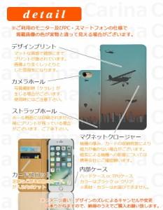 スマホケース 404SH/SoftBank ソフトバンク アクオス ダブルエックス AQUOS Xx 404SH 手帳型スマホケース 飛行機 bn382 横開き (ソ