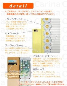 【 スマホケース KYV42 】エーユー キュア フォン QX Qua phone QX KYV42 手帳型スマホケース フラワー bn384 横開き (エーユー Qua phon