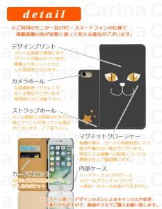 【 スマホケース SO-01H 】ドコモ エクスペリア Z5 Xperia Z5 SO-01H 手帳型スマホケース ネコ bn056 横開き (ドコモ Xperia Z5 SO-01H