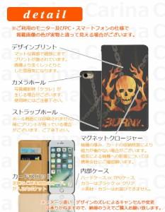 スマホケース iPhone6s アップル アイフォン 6s iPhone 6s 手帳型スマホケース ドクロ bn057 横開き (アップル iPhone 6s アイフォ
