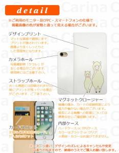 スマホケース 507SH ワイモバイル アンドロイド ワン Android One 507SH 手帳型スマホケース アルカパ bn058 横開き (ワイモバイル