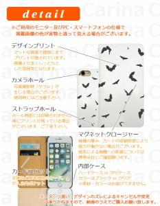 【 スマホケース 全機種対応 】 デザインプリント ベルト無し 手帳型スマホケース コウモリ bn076 iPhone8 iPhone7 SOV34 SHV38 SCV33 KY