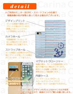 【 スマホケース iPhone6s 】アップル アイフォン 6s iPhone 6s 手帳型スマホケース イカリ bn085 横開き (アップル iPhone 6s アイフォ