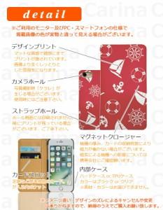 スマホケース SCV33 エーユー ギャラクシー S7 エッジ Galaxy S7 edge SCV33 手帳型スマホケース マリン bn086 横開き (エーユー Ga