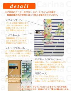 【 スマホケース F-07E 】ドコモ ディズニー モバイル Disney Mobile F-07E 手帳型スマホケース フラワー bn090 横開き (ドコモ Disney M