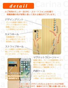 スマホケース SH-05F ドコモ ディズニー モバイル Disney Mobile SH-05F 手帳型スマホケース 藤の花 bn094 横開き (ドコモ Disney M