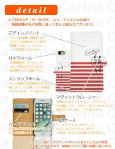 【 スマホケース MO-01J 】ドコモ モノ MONO MO-01J 手帳型スマホケース アニマル di005 横開き (ドコモ MONO MO-01J モノ)