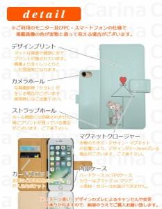 【 スマホケース HTL23 】エーユー エイチティーシー J バタフライ HTC J butterfly HTL23 手帳型スマホケース 相合傘 di032 横開き (エ