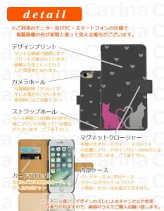【 スマホケース iPhone7 】アップル アイフォン 7 iPhone 7 手帳型スマホケース ネコ di033 横開き (アップル iPhone 7 アイフォン 7)