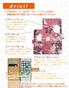 メール便送料無料 ドコモ ギャラクシー ノート エッジ GALAXY Note Edge SC-01G 手帳型スマホケース 【 スター 】 di037 横開き (ドコモ