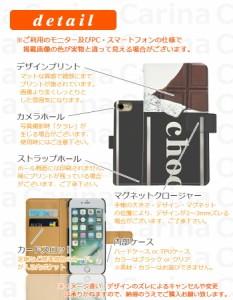 メール便送料無料 ドコモ ギャラクシー ノート エッジ GALAXY Note Edge SC-01G 手帳型スマホケース 【 スィーツ 】 di038 横開き (ドコ